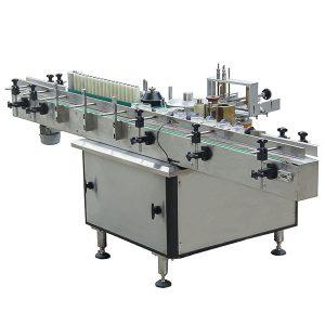 Máquina automática de etiquetado de papel de pasta de pegamento húmedo